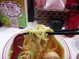 中本 麺 (2)