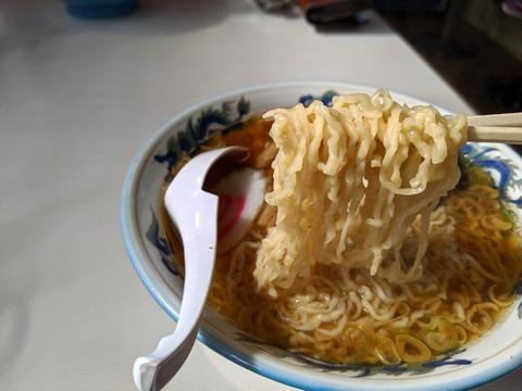 ひらま 麺