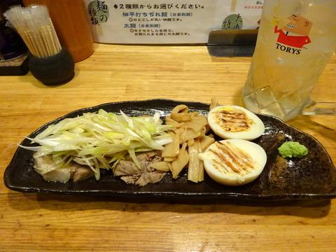 会津ラーメン和 おつまみセット