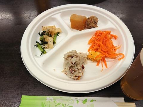 ぼぶ亭8 前菜3種盛り