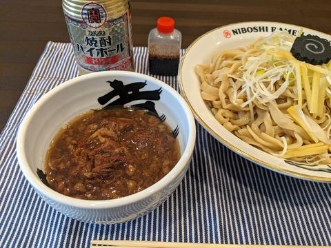 自家製麺No11 牛すじつけ麺
