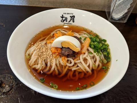 胡月 冷麺