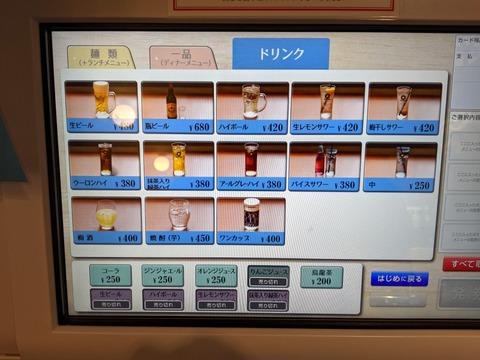 ソラノイロ食堂 (6)