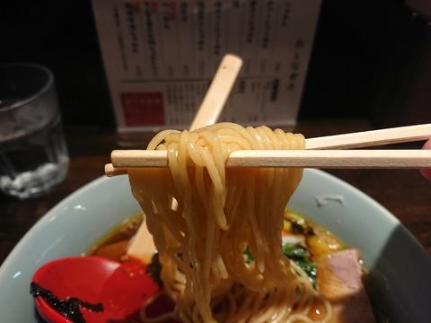 安ざわ食堂 麺
