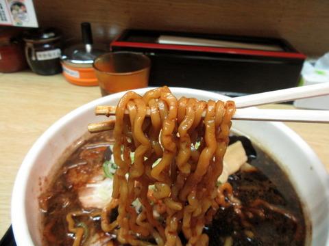 いそのかづお 麺