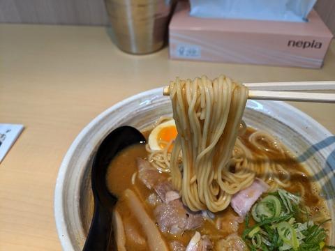 麺屋NOROMA 麺
