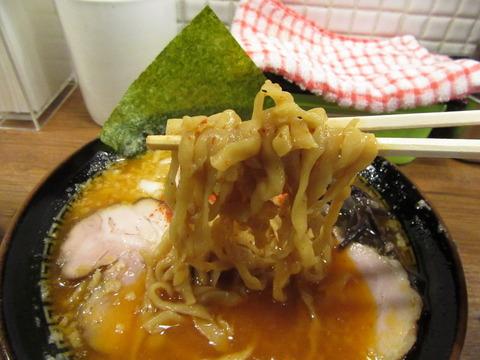 麺処 丸め 麺