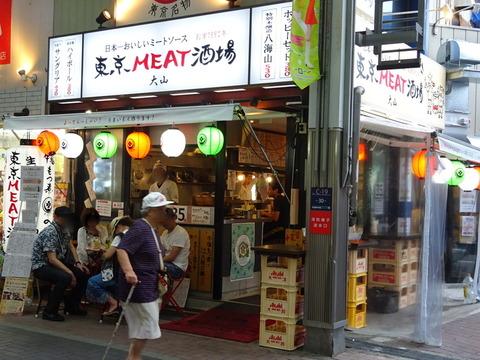 東京MEAT酒場 外観