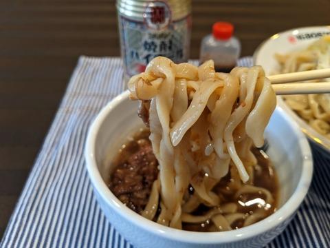 自家製麺No11 麺