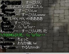 3af4be33.jpg