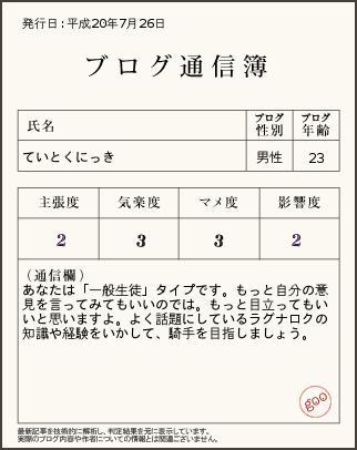 81ce859b.jpg