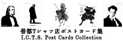 PostCardsHeader