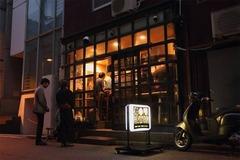 bar_photo01