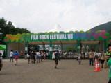fuji-rockゲート