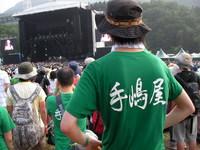 手嶋屋Tシャツとライブ