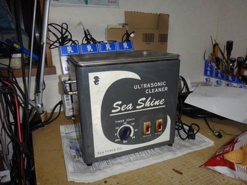 サイズ変更DSC03385