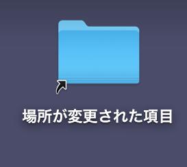 スクリーンショット 2020-01-01 12.23.20
