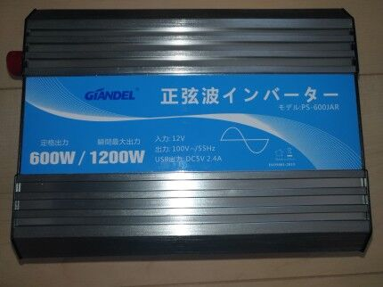 P_20200816_122702_vHDR_Auto