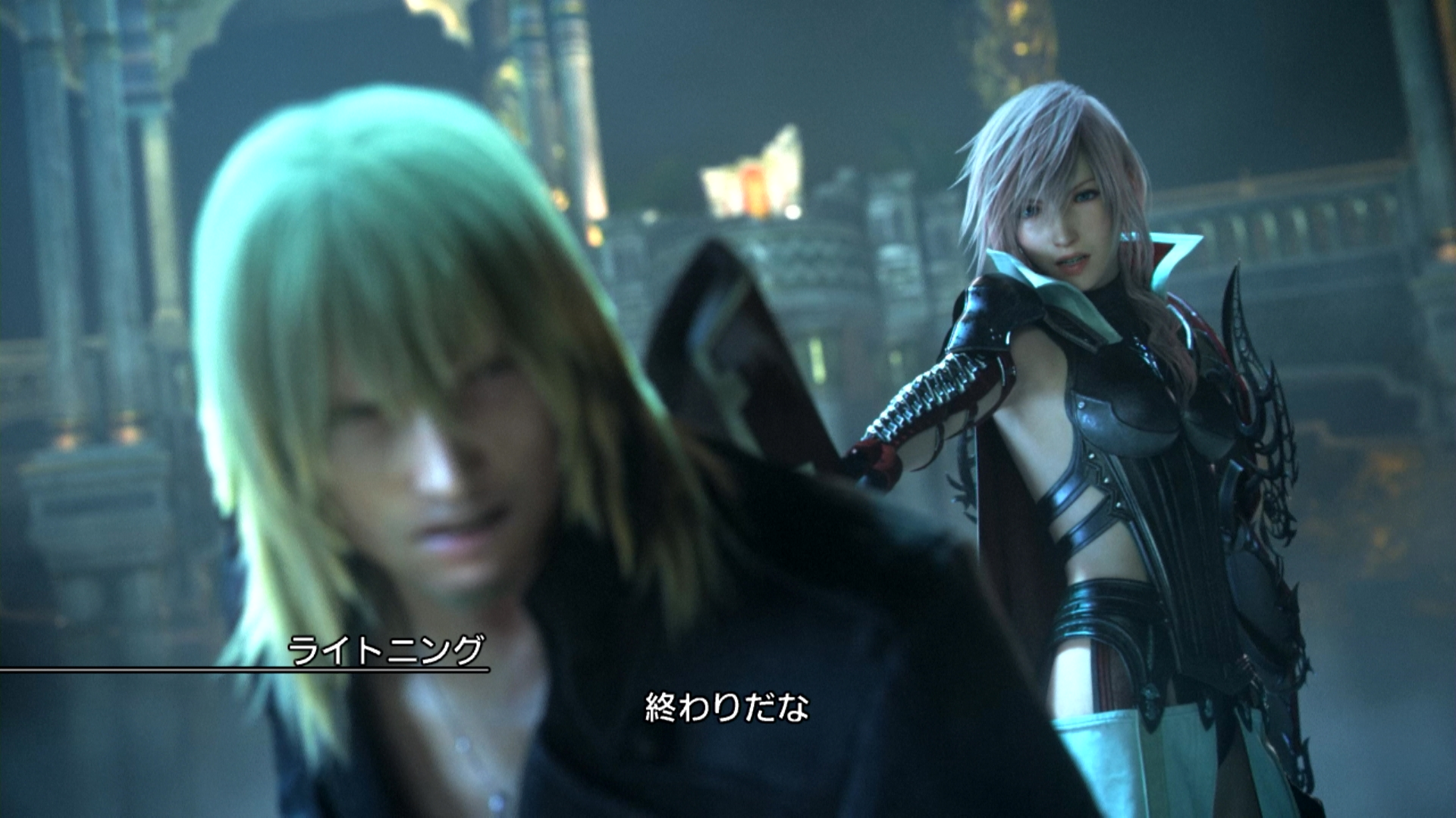 Lightning returns final fantasy xiii 1b voltagebd Gallery