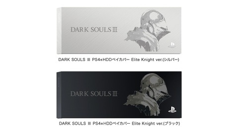 Gallery_darksouls3_4