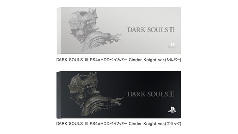 Gallery_darksouls3_2