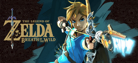 zelda-breath-of-the-wild-monolith-soft-2