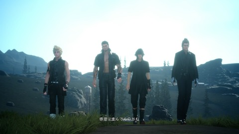 FINAL-FANTASY-XV-EPISODE-DUSCAE_20150320155254
