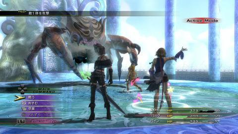FFX-2_HD_Battle