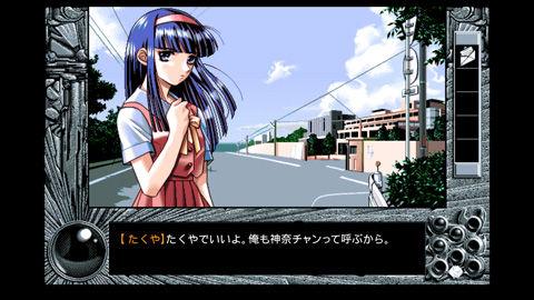 image_yuno12