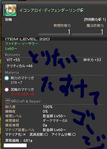kao_1457586512_36601