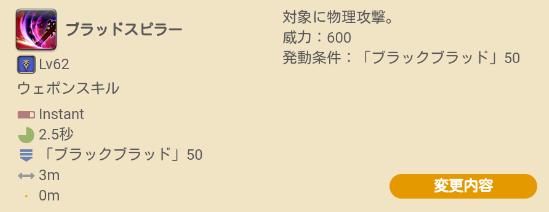 459542c473dbd5c0dfe0ee18cdbacdb4