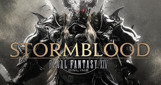 FF-XIV-Stormblood-02-HD