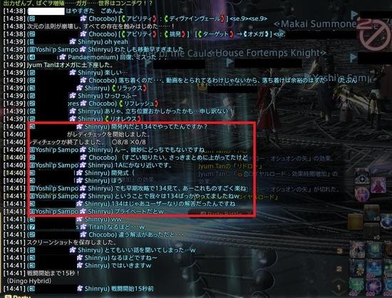 DvumcQSUcAIJ74C