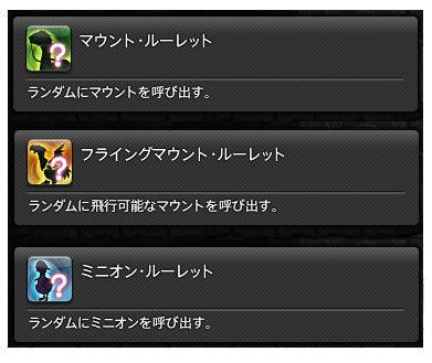 JP20181207_yn_2_roulette3