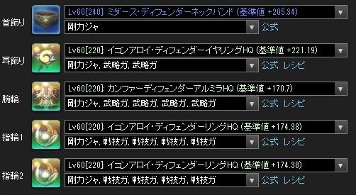 6c2e48d4d88b8169d2bc33c8812a581f
