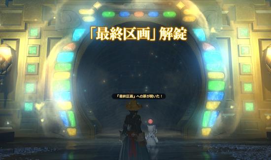 20170714_iw_jp013