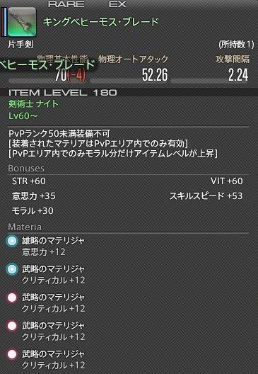 femnewsplus_1450253221_9301