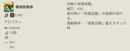 1fb7173836bdbd0fbce628a118ec1d2c