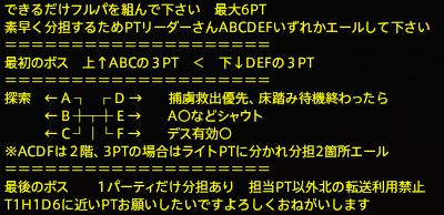 d1cb7f00346228f806fd63da95208dda2bbba3f5