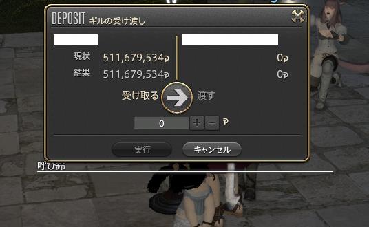 e255534c