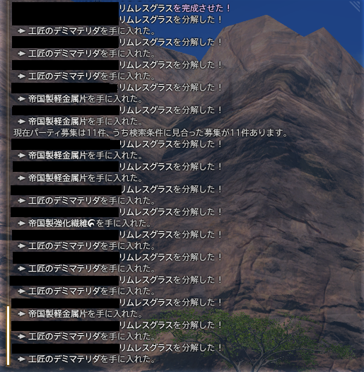 mmo_1410865288_53301