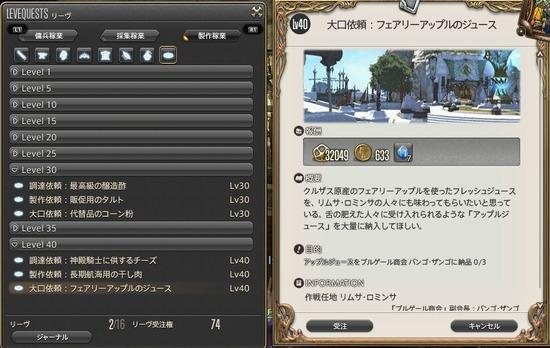 blog_61_3