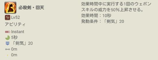 26bc12716baacf16b0672b5482e4161a