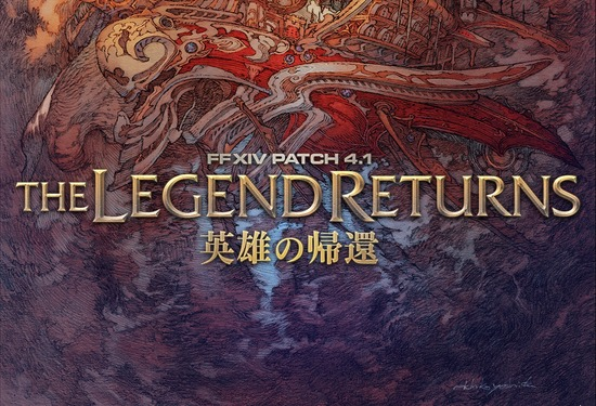 FFXIV_P410_The_Legend_Returns_Full