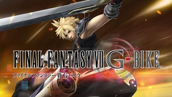 Final-Fantasy-VII-G-Bike-620x350