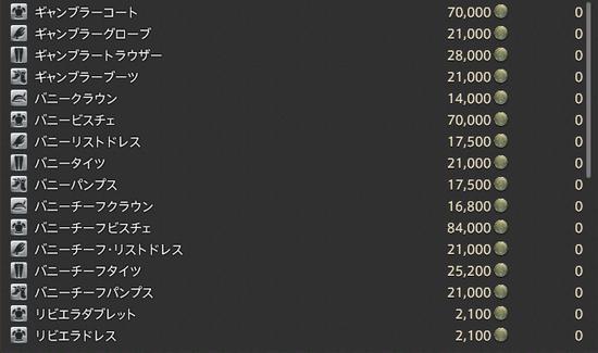 8a6133c62bd6a6961ac7d4b11a67f701