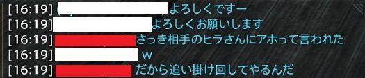 tokai_1458010526_9501