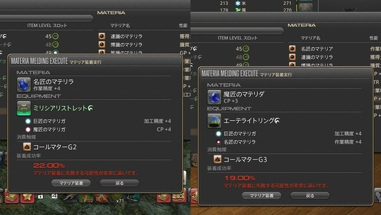 ffxiv-2013-09-16-08-42-16-750-horz