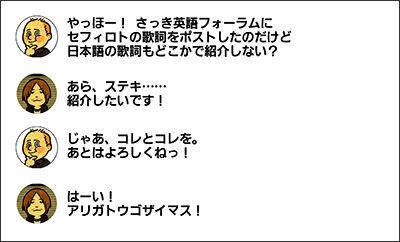 JP20160705_me_01