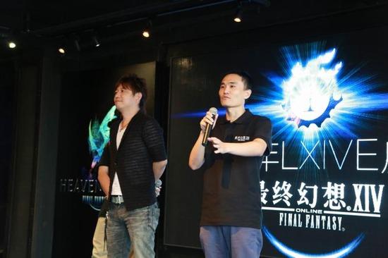 ffxiv_level50boost_china
